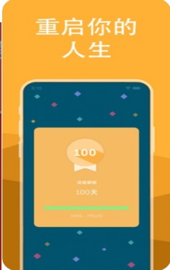 Brainbuddy中文安卓版截图2