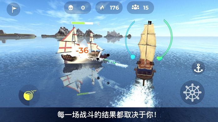 Pirates Destiny截图1