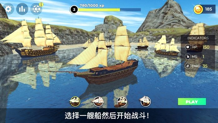 Pirates Destiny截图3