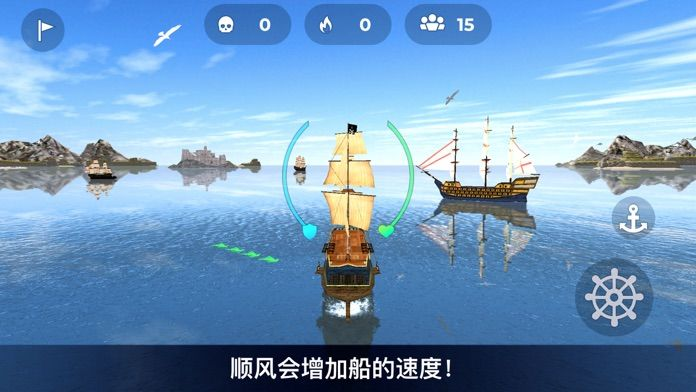 Pirates Destiny截图4
